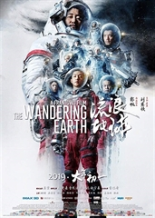 Picture of The Wandering Earth [2019]