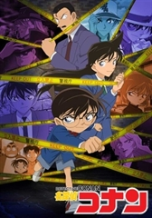 Picture of Detective Conan - Season 16 (466-490)