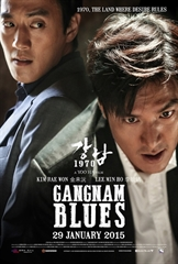 Picture of Gangnam Blues [2015]