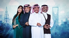 Picture of مخرج 7 - HD