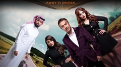 Picture of اتجاه خاطئ - HD