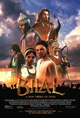Picture of Bilal A New Breed of Hero [2015]